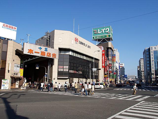 十三交差点から十三大橋、梅田方面の風景