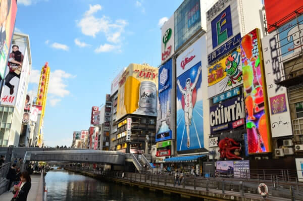 大阪難波道頓堀の風景