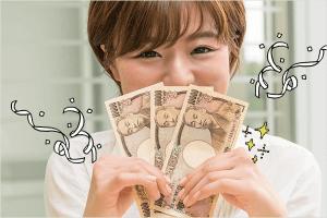 収入を3~4万円プラスしたい